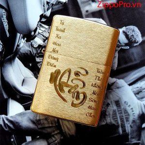 Zippo Brushed Brass Solid-Mã: 204B-Zippo khắc chữ nhẫn - MS: 204BCN-